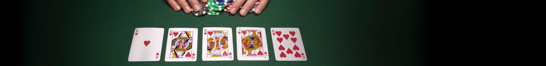 Сила на ръцете в покера