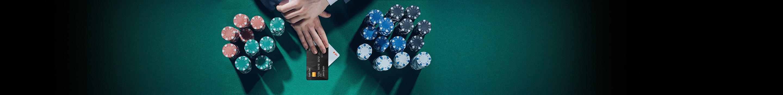Депозити и тегления в лицензирано казино